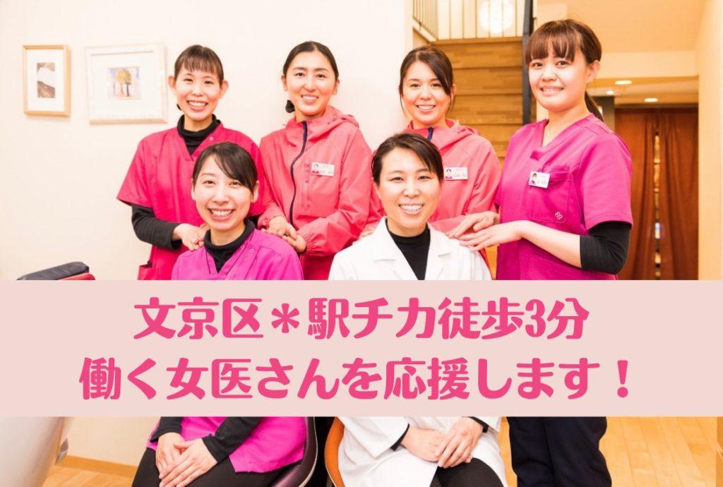 医療法人社団YDCゆりの木歯科医院 - 求人画像1
