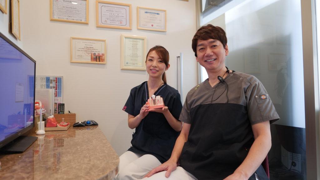 医療法人えみは会 加藤歯科医院 - 求人画像1