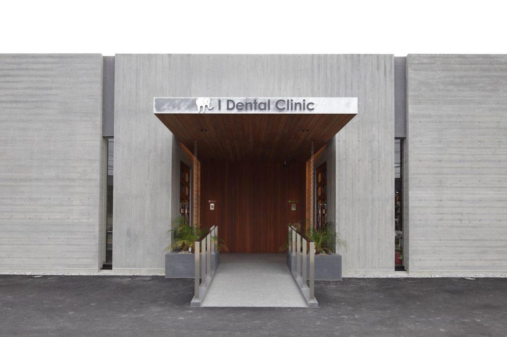医療法人真稜会 I Dental Clinic  - 求人画像2