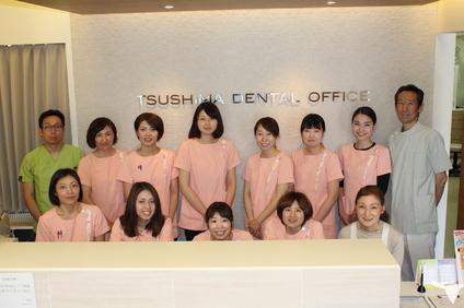 津島歯科 - 求人画像2