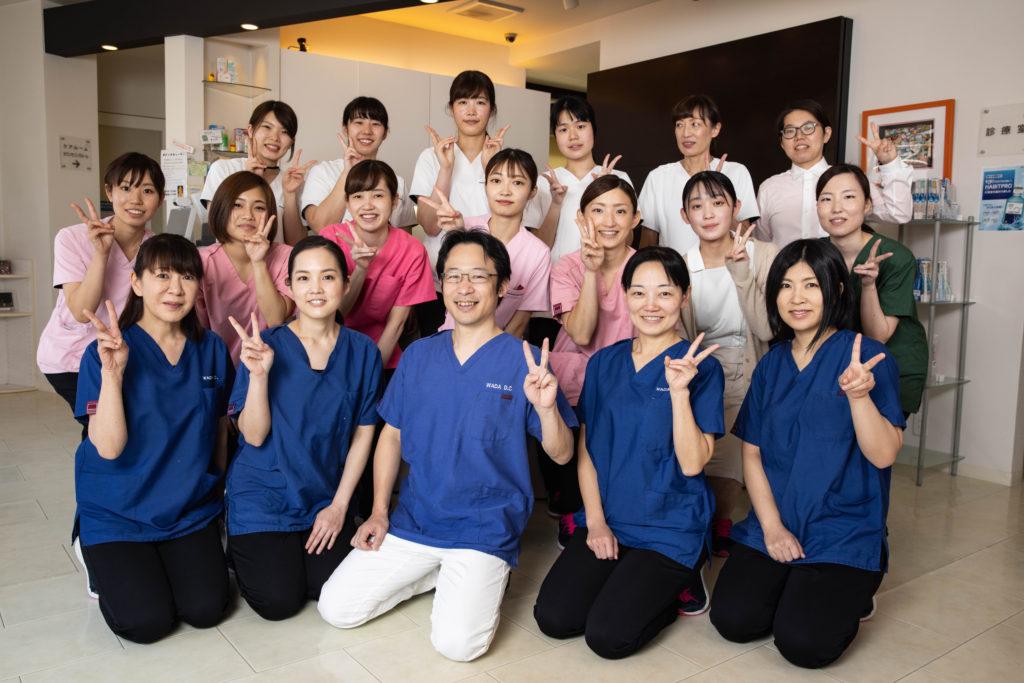 医療法人和田歯科医院 - 求人画像1